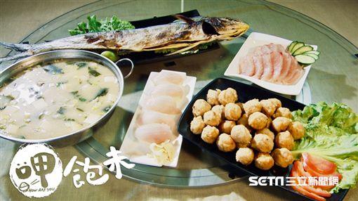 強壯魚五吃