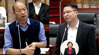 韓國瑜可能選總統 他質詢到懷疑人生