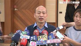 韓國瑜,議會休息回應,側錄