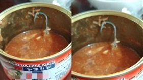 女網友稱男友媽媽吃魚罐頭吃到魚鉤。(圖/翻攝自爆料公社)