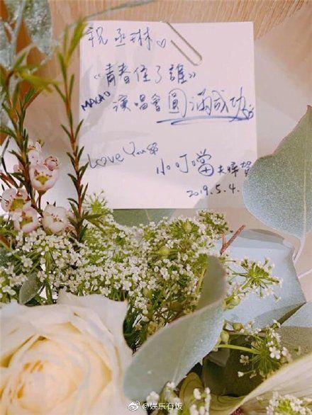 安以軒,楊丞琳/微博