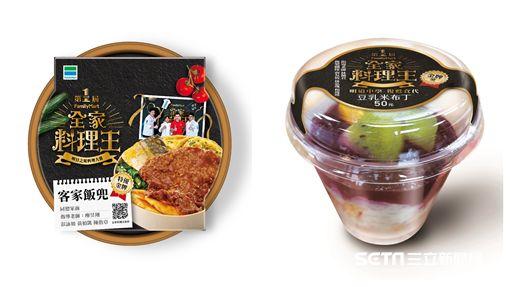 超商,鮮食,蜂蜜牛奶。(圖/記者馮珮汶攝)