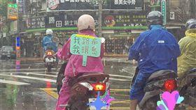 「環島」是不少人心中必做的清單之一,但有一名女子騎機車環島時,在背上貼了「我路癡,我環島」6個字,讓人看得都替她捏把冷汗。照片曝光後,掀起網友熱議,紛紛笑虧:「路癡還環島,搞不好連台北都繞不出去!」(圖/●【爆廢公社】●)