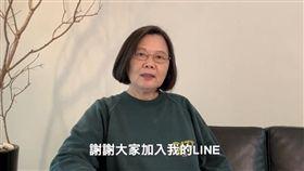 蔡英文深夜發LINE解四疑惑