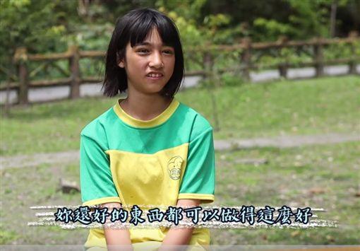 木曜四超玩,邰智源,泱泱,一日偏鄉教師,一日系列 圖/翻攝自YouTube
