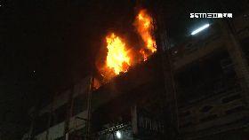 惡火燒一.死0600(DL)