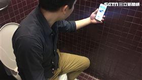 便秘,痔瘡,手機 (示意圖/資料照片)