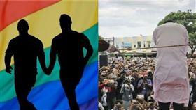 同性戀,汶萊,鞭刑(合成圖/pixabay、翻攝自推特)