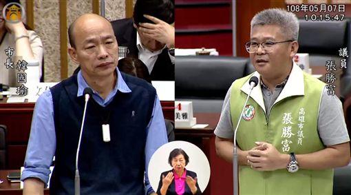 韓國瑜,大社,空汙,議會,張勝富