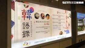 台北捷運竟出現類似韓國瑜Q版肖像廣告 圖/讀者提供