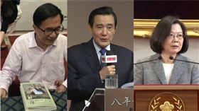 陳水扁,馬英九,蔡英文,組合圖