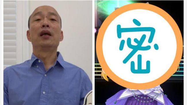 進攻網紅界 高雄6月萌系代言人曝光