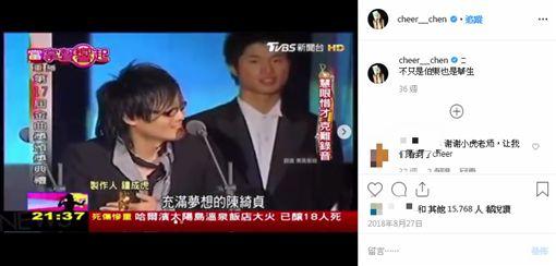 陳綺貞、鍾成虎/陳綺貞IG