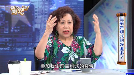黃越綏 新聞挖挖哇 (圖/YT)