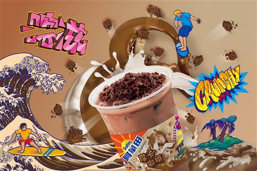 小七X阿華田摩卡咖啡