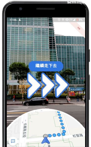 Pixel 3a,Pixel 3a XL,谷歌,Google,Google I/O大會