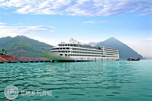夏天搭乘豪華遊輪總統7、8號出發,賞長江三峽美景最舒適。(圖/喜鴻假期)