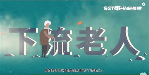 全民金融通第13集(業配勿用)