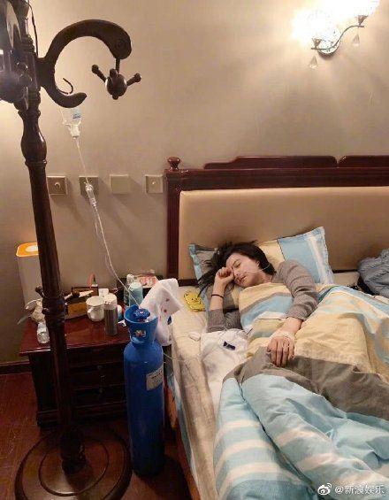 范冰冰在西藏做醫療公益,引發高山症。(圖/微博)