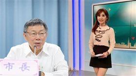 柯文哲,黃倩萍 圖/北市府提供,黃倩萍臉書