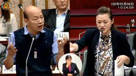 李佳芬「閨密」現身議會 韓國瑜嗆:別充滿負面聯想(圖/翻攝自高閔琳・高雄市議員臉書)