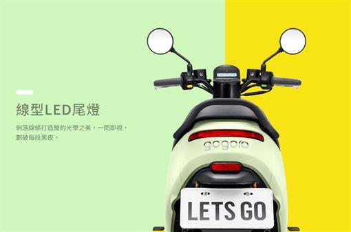 電動機車品牌Gogoro在台灣累積市佔率70%,今(8)日Gogoro舉行記者會,發表Gogoro發表旗下第三代車款「Gogoro 3」Gogoro官網