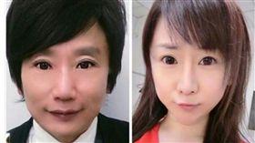 網紅T妹(Tiffany Chen)被指撞臉秦偉。臉書