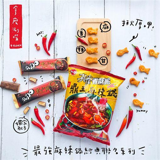 零食,超商,洋芋片,繼光香香雞。(圖/業者提供)
