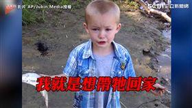 男童想帶「死魚」回家…「跳針式淚求」老爸頭疼 反應萌翻 圖/AP/Juskin Media授權