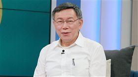 台北市長柯文哲接受54新觀點獨家專訪(圖/記者邱榮吉攝影)