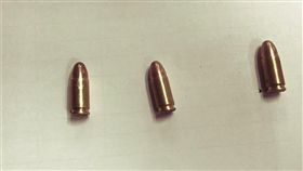 新北市,板橋,診所,毒品,子彈