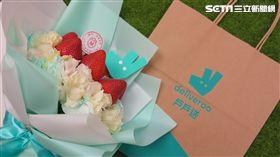foodpanda,蒙恩聽障烘焙坊,戶戶送,Deliveroo,母親節,草莓花束