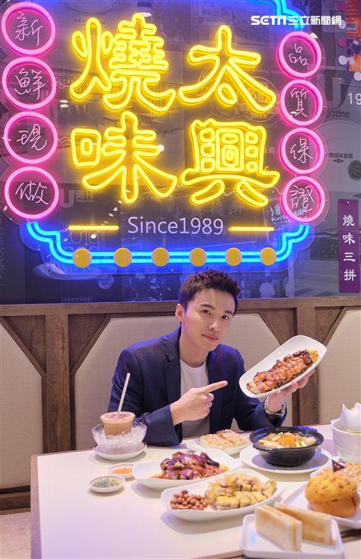 阿緯再拓事業版圖「太興茶餐廳」。(圖/緯豆集團提供)