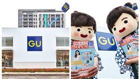 GU,路面店,台中崇德店。(圖/業者提供)