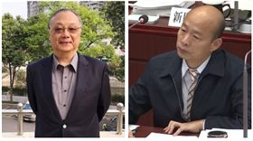 ▲杜紫宸、韓國瑜(組合圖,翻攝臉書)