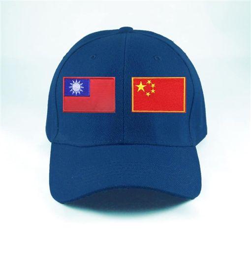 郭台銘、國旗帽/BBC