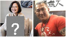 ▲蔡英文、館長陳之漢(組合圖,翻攝臉書)