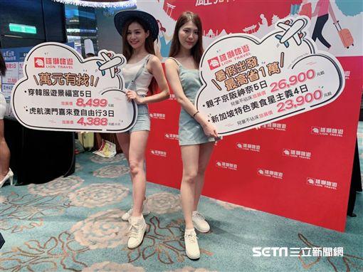 台北國際觀光博覽會,旅展。(圖/記者馮珮汶攝)