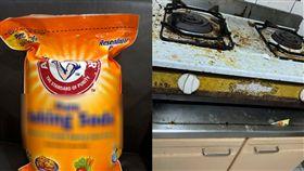 (圖/翻攝自COSTCO好市多消費經驗分享區)蘇打粉,好市多,清潔,廚房,經驗