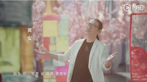 林志玲 黃安/微博