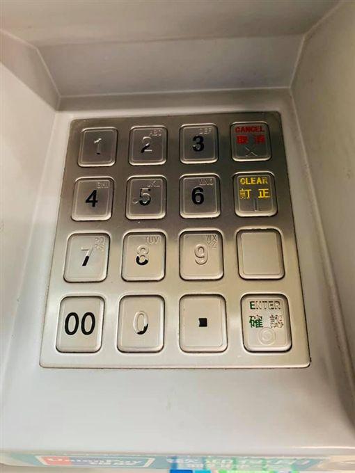 提款機數字按鍵面板透露密碼玄機。(圖/翻攝自爆廢公社)