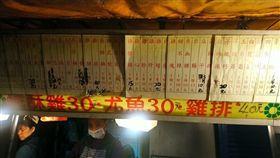 板橋,天龍國,鹽酥雞,便宜,炸物(圖/翻攝自我是板橋人)
