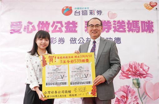 ▲台彩總經理蔡國基到投注站頒發頭獎之家獎牌。(圖/台灣彩券提供)