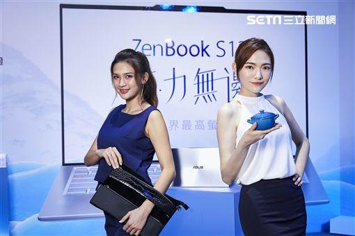華碩,螢幕佔比,ASUS,ZenBook,S13,UX392