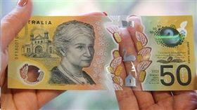 (圖/翻攝自推特)抄票,印錯,澳洲,央行