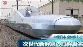 新款新幹線ALFA-X