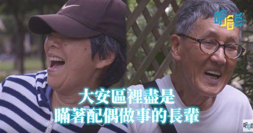 哈哈台,大安區,天龍國,阿伯,豪宅https://www.youtube.com/watch?v=QnH8EPRBq4o