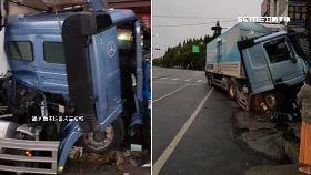 酒駕貨車撞1300