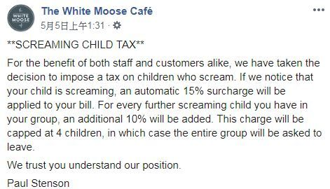 咖啡廳加收15%「小孩尖叫費」。(圖/翻攝自The White Moose Café FB)