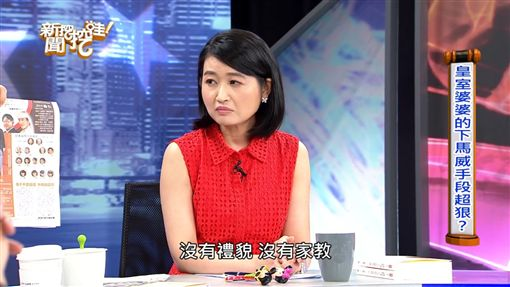 日本皇室,美智子。(圖/新聞挖挖哇YT)